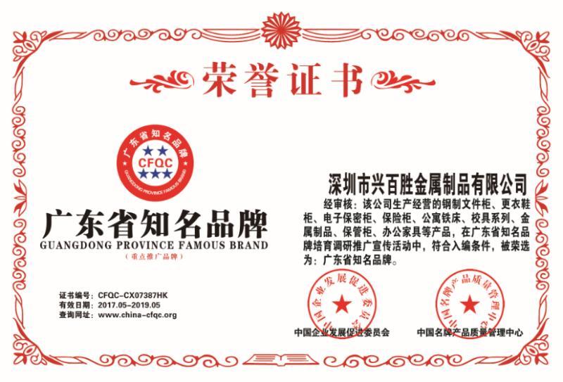 学生公寓床-上下双层床-宿舍铁床-公寓床生产厂家-深圳兴百胜,广东省知名品牌