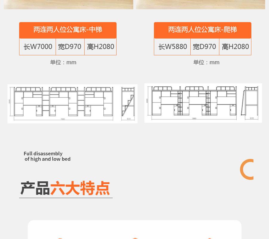 广州宿舍铁床生产厂家