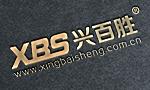 公司简介,深圳兴百胜公寓床生产厂家