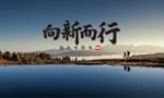 发展历程,深圳兴百胜公寓床生产厂家