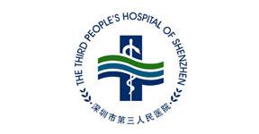 深圳兴百胜公寓床生产厂家合作伙伴深圳市第三人民医院