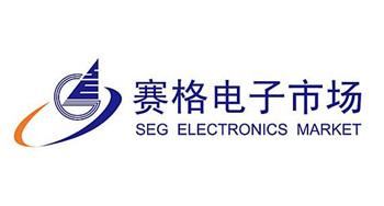 深圳兴百胜公寓床生产厂家合作伙伴深圳赛格电子市场