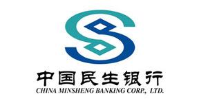 深圳兴百胜公寓床生产厂家合作伙伴中国民生银行