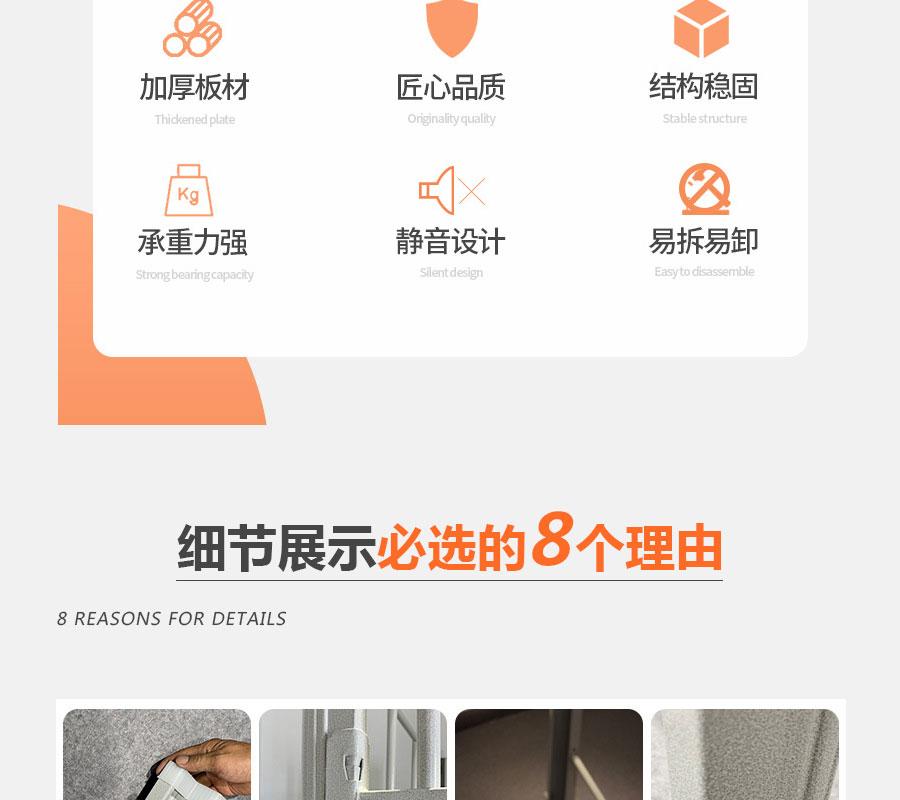 兴百胜深圳宿舍公寓床采用的是优质冷轧钢板,保证了宿舍公寓床的安全性及稳固性。