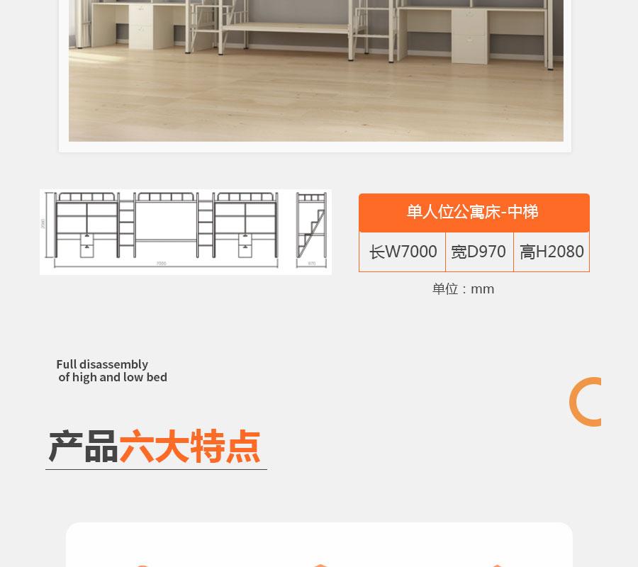 兴百胜公寓床,一款颜值与实力并存的公寓床
