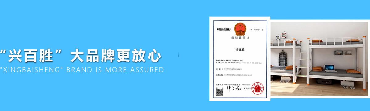 深圳兴百胜公寓床生产厂家,发展历程